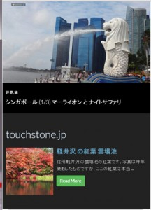touchstone-mobile