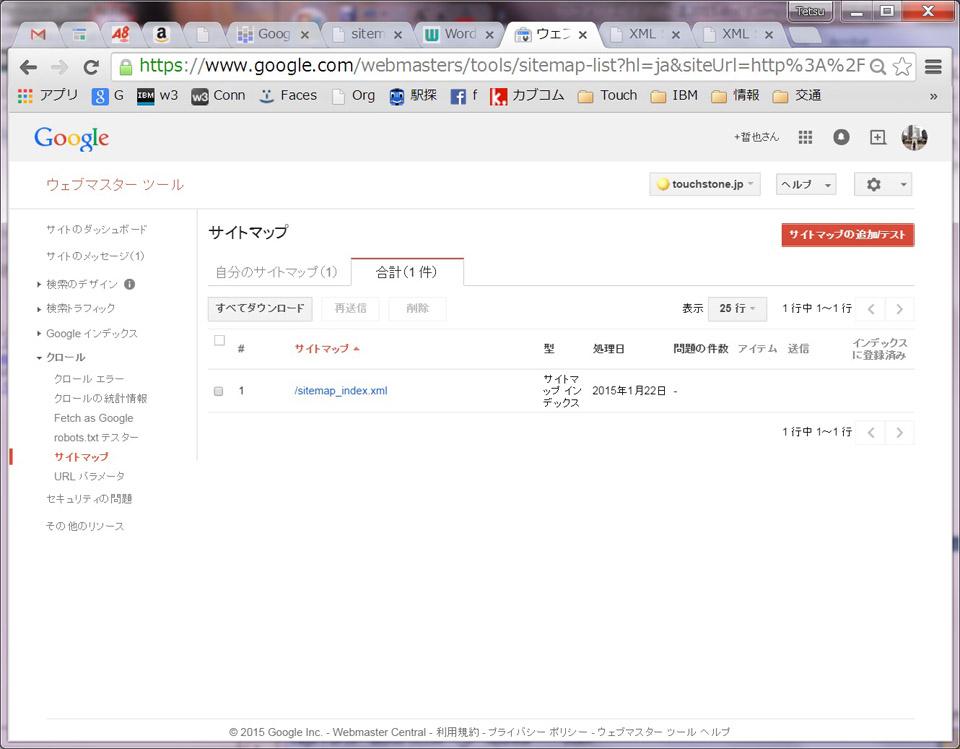 hottopic アーカイブ touchstone jp