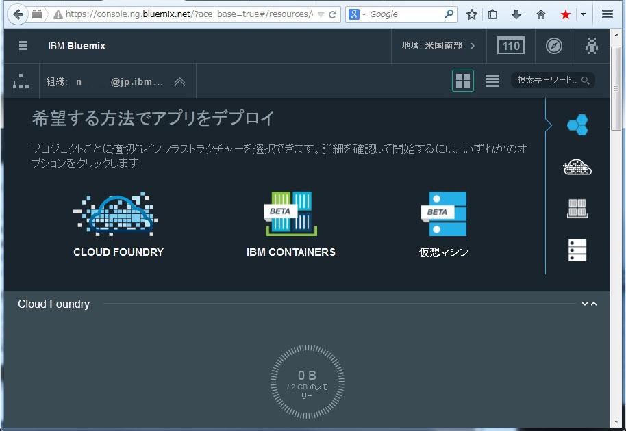 bm01_select