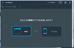 bm03_web
