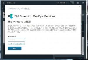 bm08_jazzid