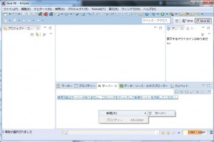 5.eclipse_nre_server