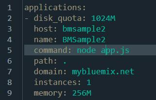 node.js_command
