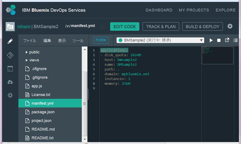 node.js_devops